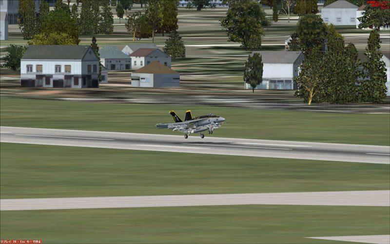 離着陸の練習