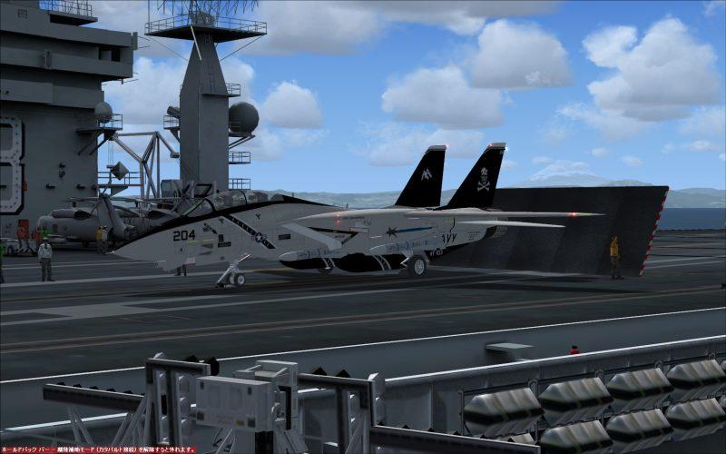 AI Carrier2よりF-14の発艦