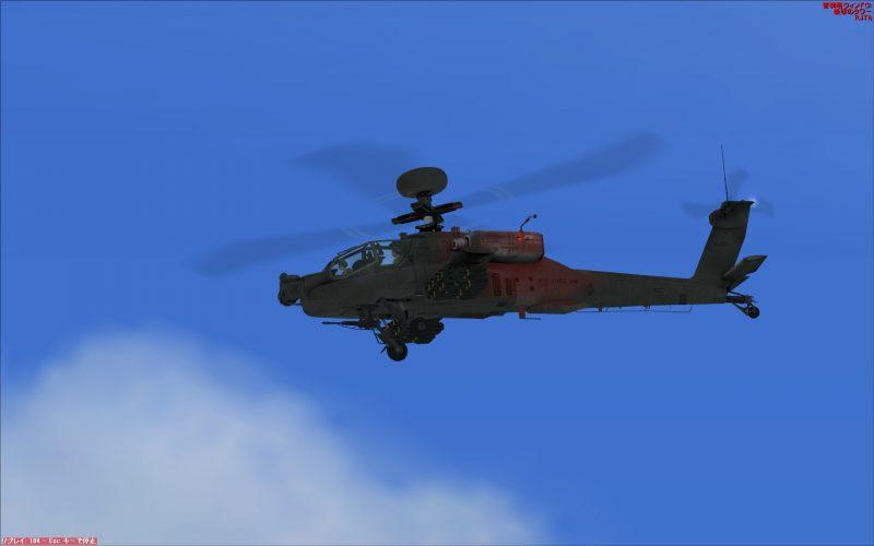 AlphaSim AH-64D アパッチ・ロングボウ