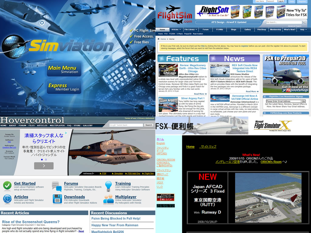 free_site