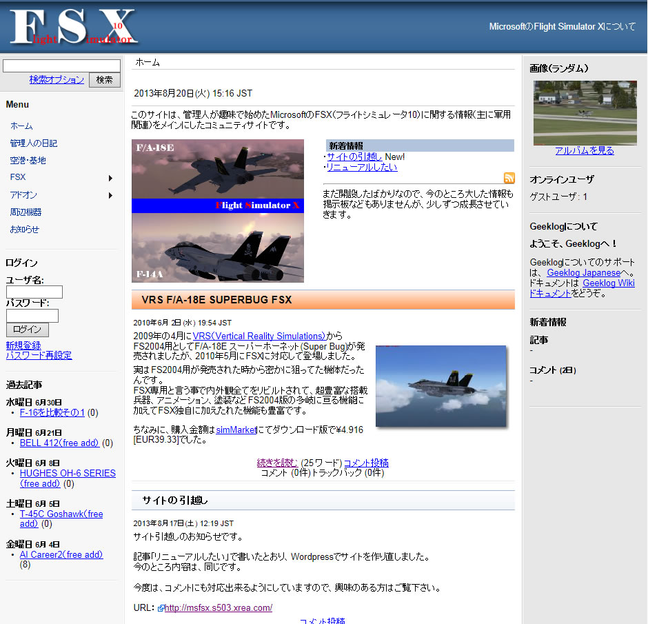 old_site