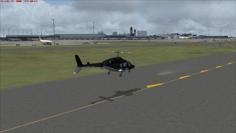 Bell222B