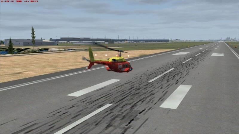 Bell222